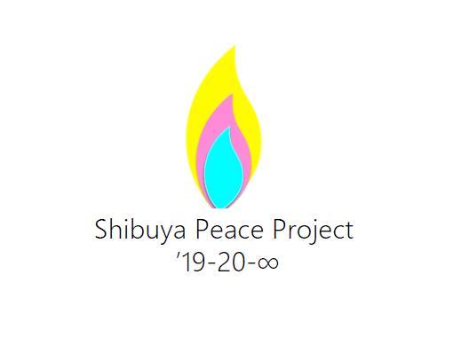 Shibuya Peace Project実行委員会第一回説明会